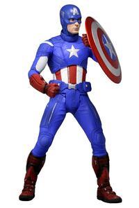 Action figure Avengers. Capitan America