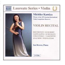 Musica romantica per violino e pianoforte - CD Audio