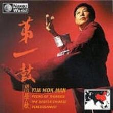 The Master Chinese Percussionist - CD Audio di Yim Hok Man