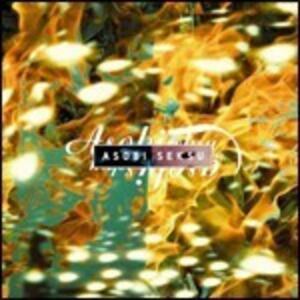 Fluorescence - Vinile LP di Asobi Seksu