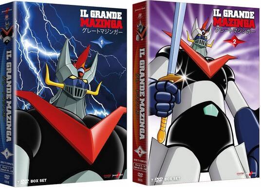 Il Grande Mazinga. Vol. 1+2 (14 DVD)