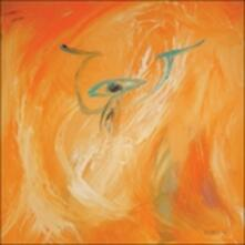 Union of the Supreme Light - Vinile LP di My Cat Is an Alien