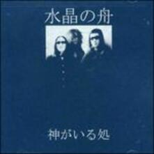Where the Spirits Are - CD Audio di Suishou No Fune