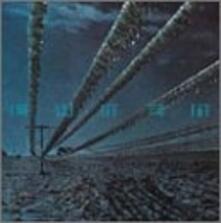 Man Who Felt An Iron - CD Audio di Lumen