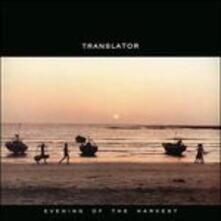 Evening of the Harvest - CD Audio di Translator