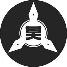 Shuriken Series vol.3 - Vinile LP