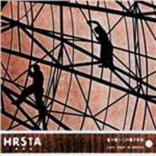 Stem Stem in Electro - Vinile LP di Hrsta