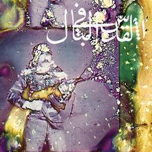 Daqa Iq Tudaiq - Vinile LP di Jerusalem in My Heart