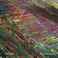 Mu Che Shan Chu - Vinile LP di Howie Lee