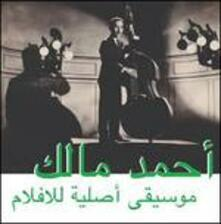Musique original de films (+ Mp3 Download) - Vinile LP di Ahmed Malek