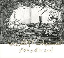 Electronic Tapes - CD Audio di Ahmed Malek