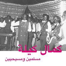 Muslims & Christians - Vinile LP di Kamal Keila