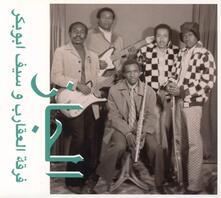 Jazz Jazz Jazz - Vinile LP di Scorpions,Saif Abu Bakr
