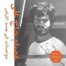 Mouasalat Ila Jacad El Ard - Vinile LP di Issam Hajali
