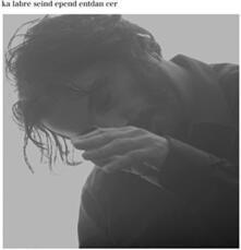 Independent Dancer ( + MP3 Download) - Vinile LP di Kalabrese