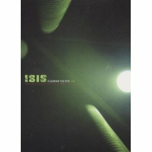Film Isis. Clearing The Eye