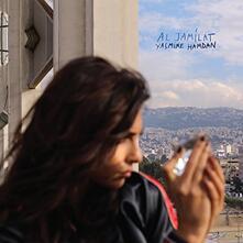 Al Jai - Vinile LP di Yasmine Hamdan
