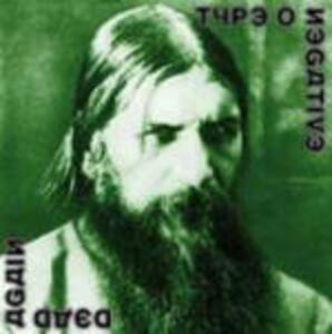Dead Again - CD Audio di Type 0 Negative
