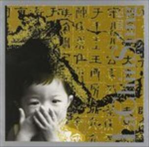 Past - CD Audio di Li Chin Sung