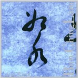 ...like Water - CD Audio di Lam Bun-Ching