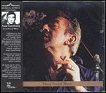 Great Jewish Music. Serge Gainsbourg - CD Audio di Serge Gainsbourg