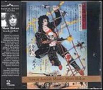 Great Jewish Music. Marc Bolan - CD Audio di Marc Bolan