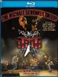 Film Michael Schenker. Live in Tokyo. The 30th Anniversary Concert