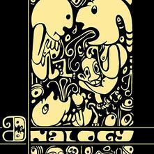 Suite - Vinile LP di Analogy
