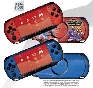 Cover PSP E-1000 Invizimals