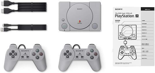 Sony PlayStation Classic - 2