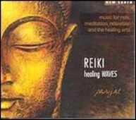 CD Reiki Healing Waves Parijat
