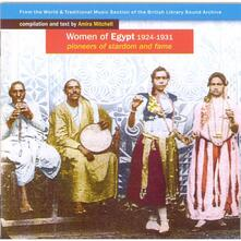Women of Egypt 1924-31 - CD Audio