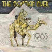 1985 - Vinile LP di Egyptian Lover