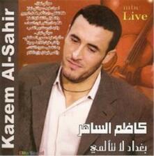 Live - CD Audio di Kadim Al Sahir