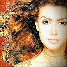 The Very Best of - CD Audio di Nawal Al Zoughbi