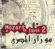 Mozart L'egyptien 2 - CD Audio