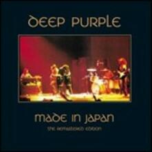 Made in Japan (25th Anniversary Edition) - CD Audio di Deep Purple