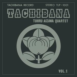 Tachibana - Vinile LP di Tohru Aizawa