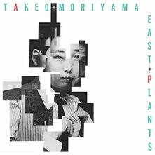 East Plants - Vinile LP di Takeo Moriyama
