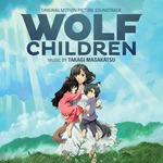 Cover CD Wolf Children