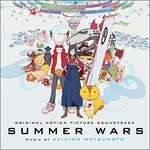 Cover CD Colonna sonora Summer Wars