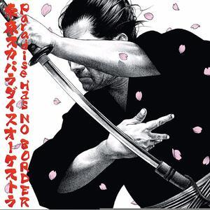 Paradise Has No Border - Vinile LP di Tokyo Ska Paradise Orchestra