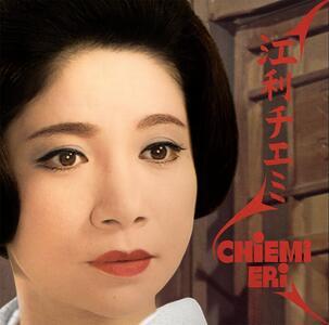 Chiemi Eri - Vinile LP di Chiemi Eri