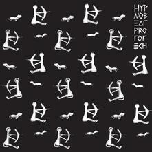 Prototech - Vinile LP di Hypnobeat