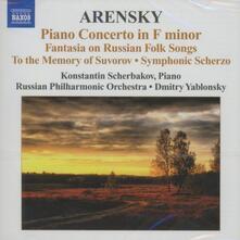Concerto per pianoforte - Fantasia Ryabibin - Alla memoria di Suvorov - Scherzo sinfonico - CD Audio di Konstantin Scherbakov,Anton Stepanovich Arensky,Russian Philharmonic Orchestra,Dmitri Yablonsky