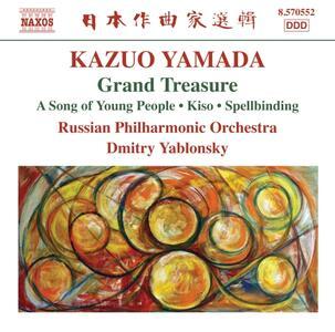 Great Treasure - CD Audio di Dmitri Yablonsky,Kazuo Yamada