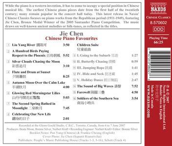 Piano Favourites - CD Audio - 2