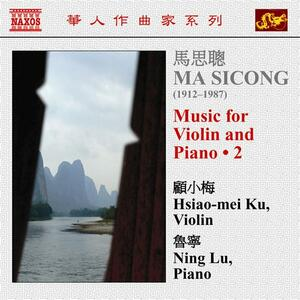 Opere per violino e pianoforte vol.2 - CD Audio di Ma Sicong