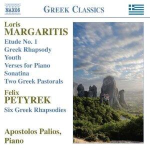 Studio n.1 - Greek Rhapsody - Youth - Verses / 6 Raspodie greche - CD Audio di Loris Margaritis,Felix Petyrek,Apostolos Palios