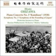 Concerto per pianoforte n.3 - Sinfonia n.3 - CD Audio di Hisato Ohzawa